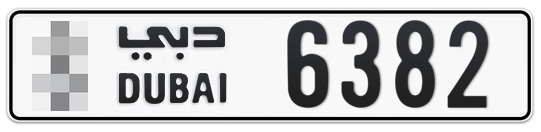 * 6382 - Plate numbers for sale in Dubai