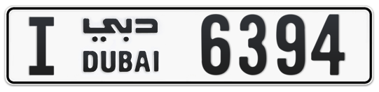 I 6394 - Plate numbers for sale in Dubai
