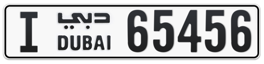 I 65456 - Plate numbers for sale in Dubai