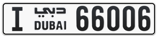 I 66006 - Plate numbers for sale in Dubai