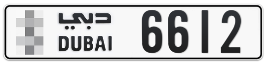 * 6612 - Plate numbers for sale in Dubai