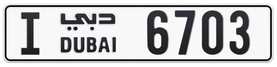 I 6703 - Plate numbers for sale in Dubai