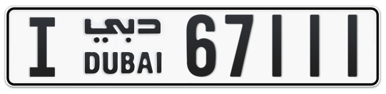 I 67111 - Plate numbers for sale in Dubai