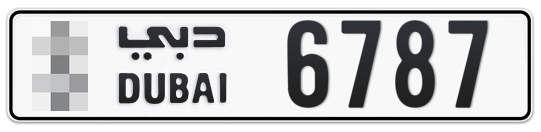 * 6787 - Plate numbers for sale in Dubai