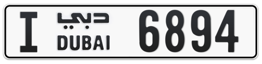 I 6894 - Plate numbers for sale in Dubai