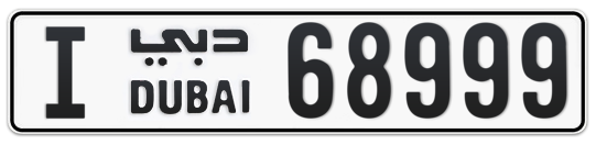 I 68999 - Plate numbers for sale in Dubai
