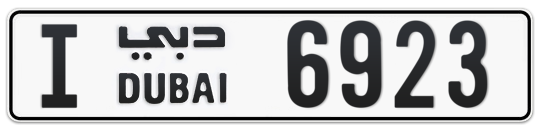 I 6923 - Plate numbers for sale in Dubai