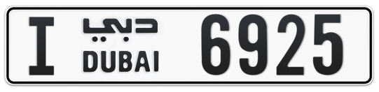 I 6925 - Plate numbers for sale in Dubai