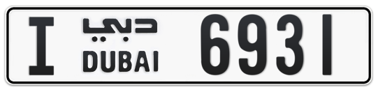 I 6931 - Plate numbers for sale in Dubai