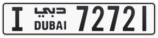 I 72721 - Plate numbers for sale in Dubai