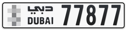 * 77877 - Plate numbers for sale in Dubai