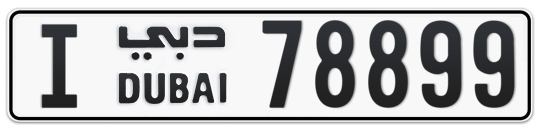 I 78899 - Plate numbers for sale in Dubai