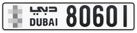 * 80601 - Plate numbers for sale in Dubai