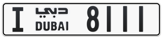 I 8111 - Plate numbers for sale in Dubai