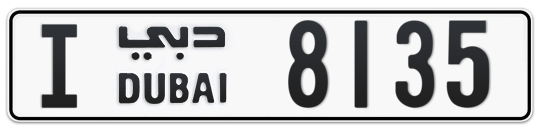 I 8135 - Plate numbers for sale in Dubai