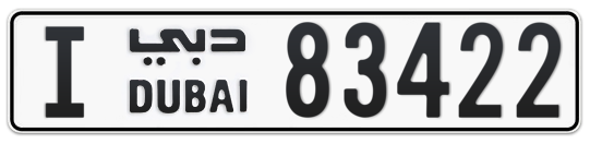 I 83422 - Plate numbers for sale in Dubai