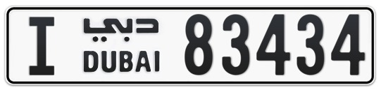 I 83434 - Plate numbers for sale in Dubai