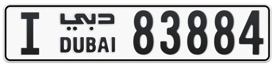 I 83884 - Plate numbers for sale in Dubai