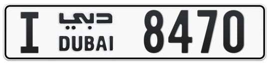 I 8470 - Plate numbers for sale in Dubai