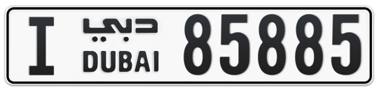 I 85885 - Plate numbers for sale in Dubai