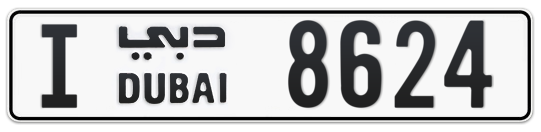 I 8624 - Plate numbers for sale in Dubai