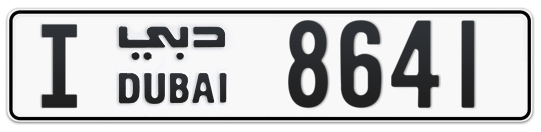 I 8641 - Plate numbers for sale in Dubai