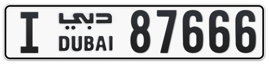 I 87666 - Plate numbers for sale in Dubai