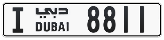 I 8811 - Plate numbers for sale in Dubai