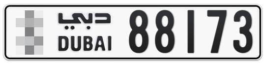 * 88173 - Plate numbers for sale in Dubai