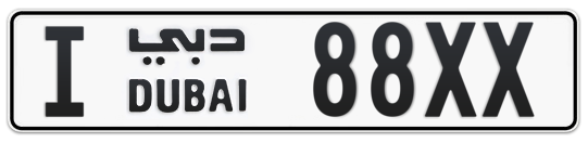 I 88XX - Plate numbers for sale in Dubai