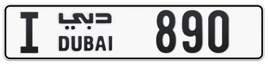 I 890 - Plate numbers for sale in Dubai
