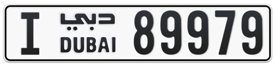 I 89979 - Plate numbers for sale in Dubai