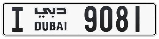 I 9081 - Plate numbers for sale in Dubai