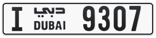 I 9307 - Plate numbers for sale in Dubai