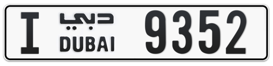 I 9352 - Plate numbers for sale in Dubai