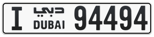 I 94494 - Plate numbers for sale in Dubai
