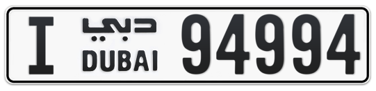 I 94994 - Plate numbers for sale in Dubai