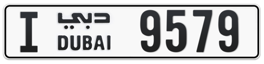 I 9579 - Plate numbers for sale in Dubai