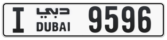 I 9596 - Plate numbers for sale in Dubai