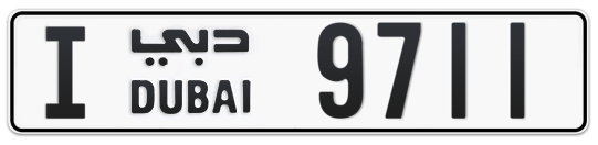 I 9711 - Plate numbers for sale in Dubai