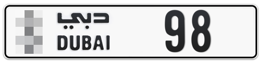 * 98 - Plate numbers for sale in Dubai