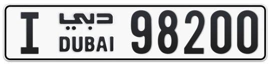 I 98200 - Plate numbers for sale in Dubai