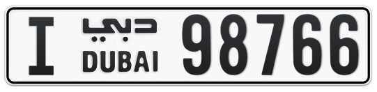 I 98766 - Plate numbers for sale in Dubai