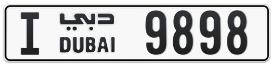 I 9898 - Plate numbers for sale in Dubai