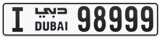 I 98999 - Plate numbers for sale in Dubai