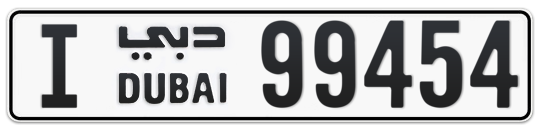 I 99454 - Plate numbers for sale in Dubai