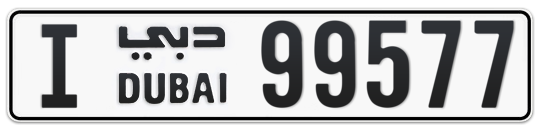 I 99577 - Plate numbers for sale in Dubai