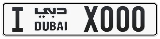 I X000 - Plate numbers for sale in Dubai