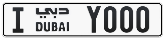 I Y000 - Plate numbers for sale in Dubai