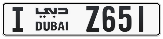 I Z651 - Plate numbers for sale in Dubai